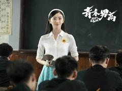 《青禾男高》正片片段 欧豪带领众兄弟拼死一战