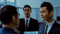 《不二神探》黄晓明耍酷扮国际刑警秀记忆消除器
