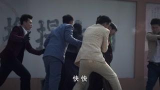 热血第19集精彩片段1531830924734