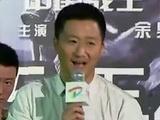 《战狼》票房过2.58亿 吴京收获三重惊喜