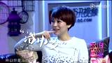 海清谈养家压力:我就是女汉子