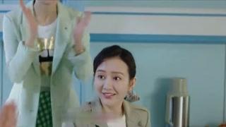 志翔将和董春香结婚
