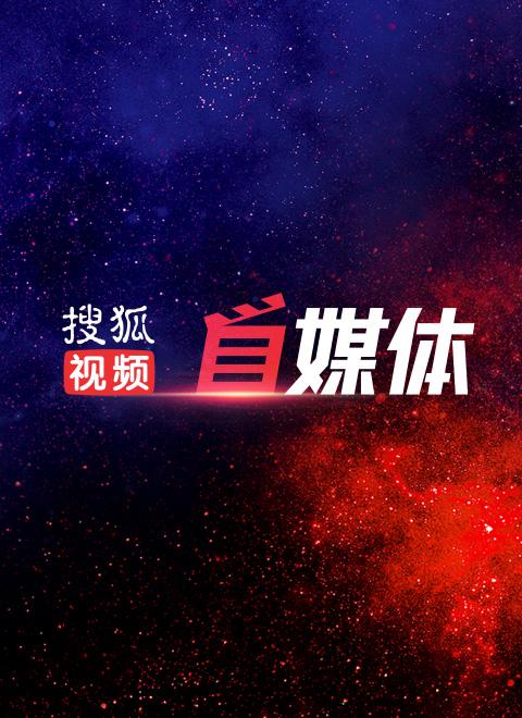 中超青年近卫军fm2016足球经理恒大苏宁鲁能国安绿城