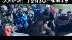 大笑江湖 拍摄花絮之河盗传奇