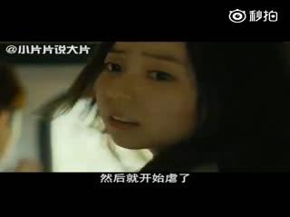 小片片说大片片 五分钟搞笑解说《釜山行》 我看行 这才是今年最好的韩国电影