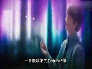 搞笑视频 汤晓菲金志文唯美《肩上蝶》 44 高清1