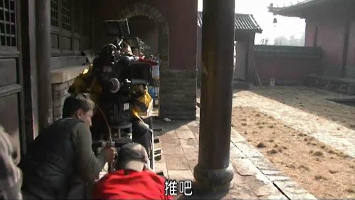 新少林寺 花絮3 (中文字幕)