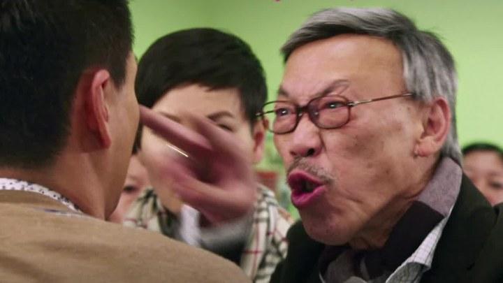2012喜上加喜 预告片5:妖娆男粤语版 (中文字幕)