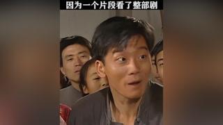 张健带着凤霞跳花鼓灯,不料竟把凤霞的病治好了 #福贵 #陈创  #刘敏涛