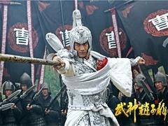 《赵子龙》长坂坡之战 林更新大写忠义单骑救主