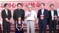 """王伍福饰演朱德元帅107次,带领观众""""零距离""""感受一代伟人"""