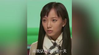 顾小白为给女友惊喜故意冷落她,没想到差点把女朋友丢了#男人帮 #孙红雷 #王璐丹
