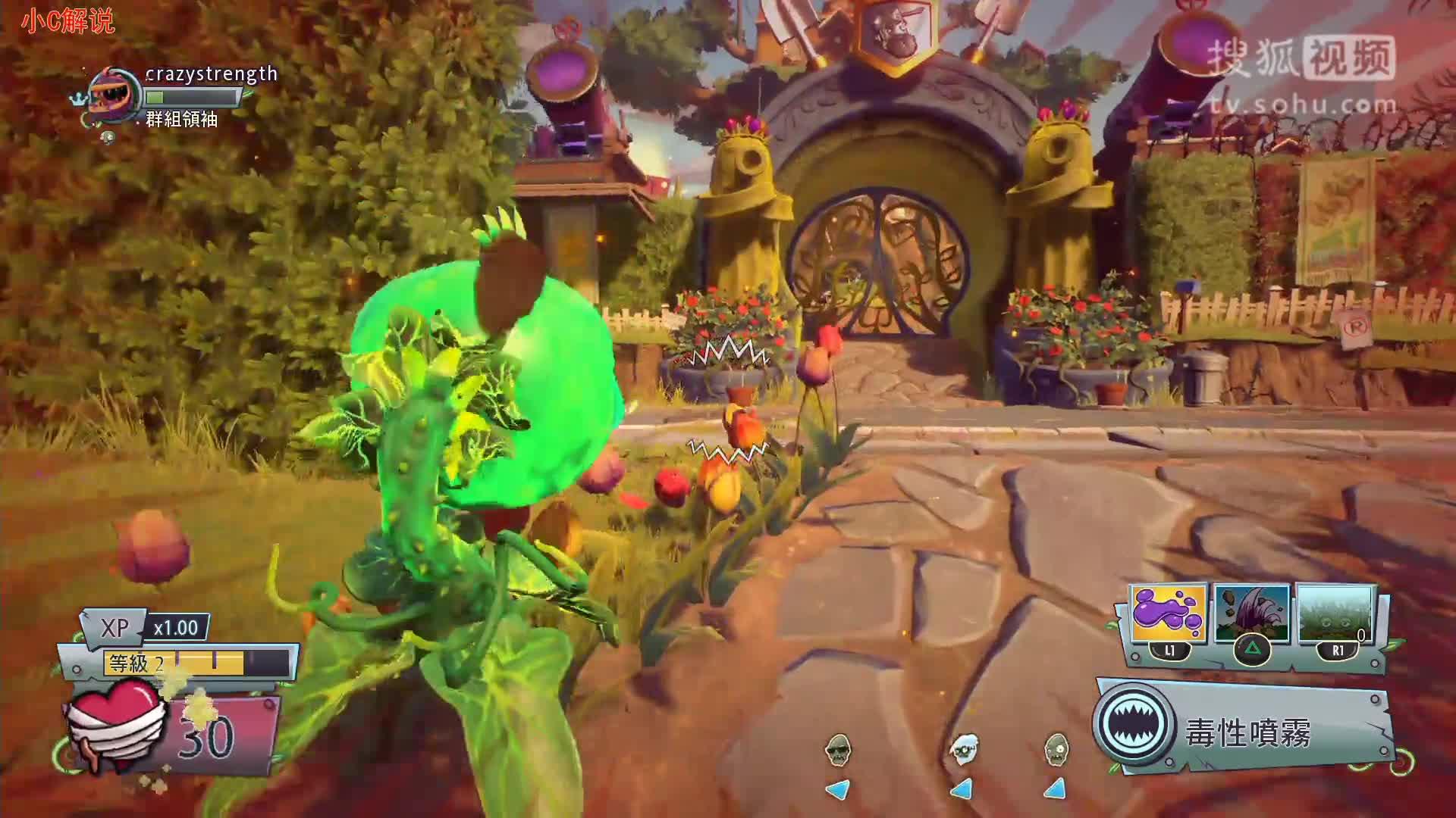 小c植物大战僵尸花园战争2娱乐实况第一期