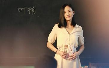 《我心雀跃》预告 怀春少女大胆爱上美术教师