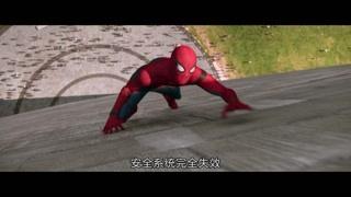 朋友们命悬一线 小蜘蛛拼命奔跑出手