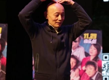 《两只老虎》路演口碑特辑 葛优乔杉赵薇范伟带来年末疗愈温暖