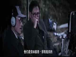 《反贪风暴》特辑 古天乐调查香港史上最严重贪污案