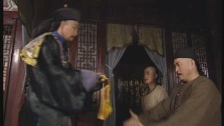 《醉拳》李继华等人接到圣旨 要去捉拿祈亲王