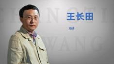 独家专访光线影业总裁王长田