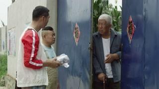 潘长江被司机带着去找骗钱坏蛋,不料却只遇到一个老人?