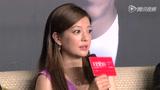 《亲爱的》首映式采访 赵薇否认当谢霆锋王菲红娘
