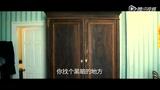《时空恋旅人》曝中文预告 甜姐瑞秋邂逅浪漫爱情