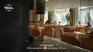 WISH精品餐厅指南 《非诚勿扰》中的茉莉餐厅