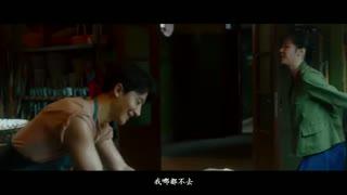 《芳华》 偶像版预告片