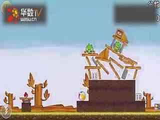 《愤怒的小鸟》手机游戏视频二