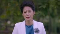 《三十那年》  生母出面道歉 帅哥创作唱响中国梦