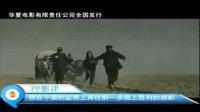 生死罗布泊-中国地质人之魂
