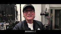 """阿修罗(""""吴磊生日祝福""""视频)"""