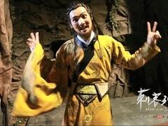 《刺客列传》花絮:毓埥王最爱执明类型的女生