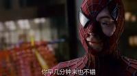 躺在蜘蛛网里约会表白,蜘蛛侠也太会撩了,少女心炸裂了!