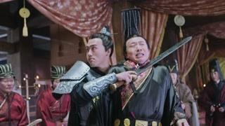 齐宣王火烧钟离春 愤怒薛坤挥剑劫持皇上