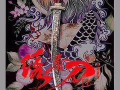 《绣春刀2》杜比影院特辑 导演路阳赞声画表现出色