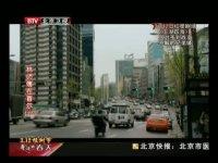 林师傅在首尔第27集抢先看05