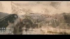 白蛇传说 主题曲MV《许诺》(演唱:黄圣依/林峰)