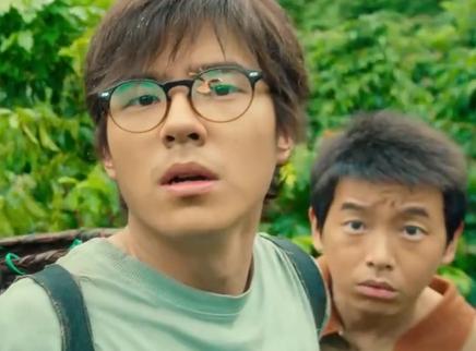《一点就到家》MV 山人乐队的《朝九晚五》唱响年轻人共鸣