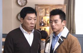 【爱的秘笈】第30集预告-王琳联合媳妇吓傻郑恺父子