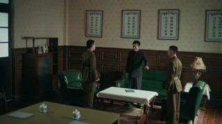《台湾往事》阿龙与老冯故意试探周绍祯