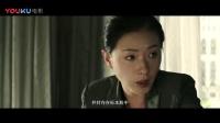 《心理罪》李易峰观察入微令人惊叹,发现变态凶手