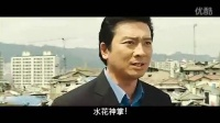 武林女大学生 片段