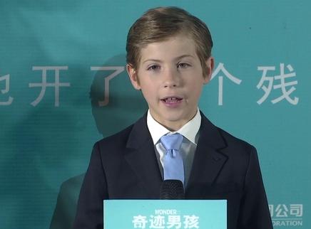《奇迹男孩》首映发布会 天才童星雅各布领衔打造感动力作