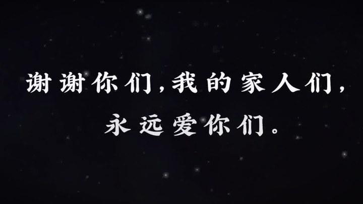二哥来了怎么办 其它花絮1 (中文字幕)
