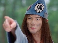 降龙伏虎小济公第2季第40集预告片