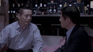 《啊父老乡亲》耿连杰与贺局长密谋拉天生下台