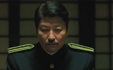 《密探》台湾预告 代表韩国角逐2017奥斯卡