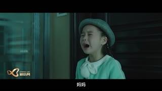 """【前方高能】全城智商掉线!《捉迷藏》演绎另类""""悬疑"""""""
