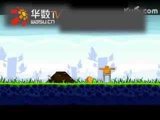 《愤怒的小鸟》PC版游戏演示